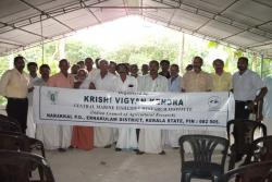 Training Programme Organized by KVK