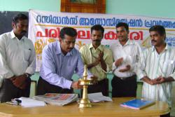 Inauguration of Training Programme for Residents Association